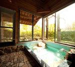 翁草・浴槽